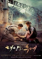 Descendants of the Sun Hindi Dubbed