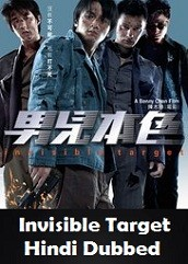 Invisible Target Hindi Dubbed