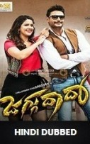 Jaggu Dada Hindi Dubbed