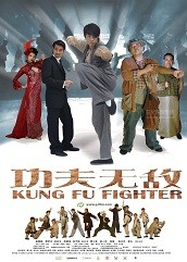 Kung Fu Fighter Hindi Dubbed