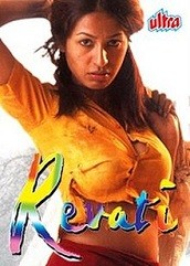 Revati (2005)