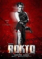 Rokto (2016)