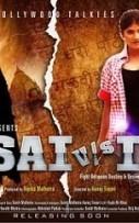 Sai vs I (2017)