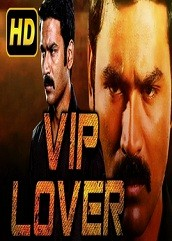 VIP Lover Hindi Dubbed