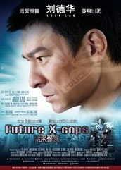 Future X Cops Hindi Dubbed