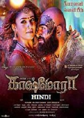 Kaashmora Hindi Dubbed