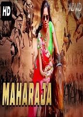 Maharaja Hindi Dubbed