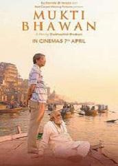 Mukti Bhawan (2017)