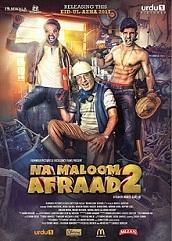Na Maloom Afraad 2 (2017)