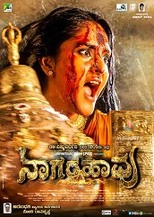 Nagvanshi Hindi Dubbed