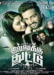 Raj Mahal 3 Hindi Dubbed