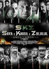Saya E Khuda E Zuljalal (2016)