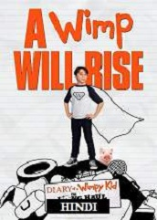 Diary of a Wimpy Kid The Long Haul Hindi Dubbed