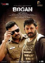 Bogan Hindi Dubbed