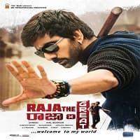 Raja The Great Hindi Dubbed