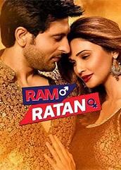Ram Ratan (2017)