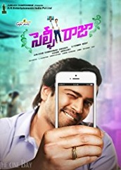 Selfie Raja Hindi Dubbed