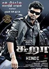 Sura Hindi Dubbed