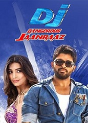 Dangerous Jaanbaaz Hindi Dubbed