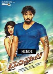 Dynamite Hindi Dubbed