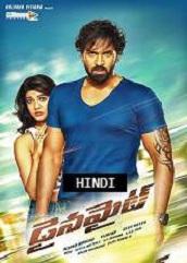 Dynamite Hindi Dubbed