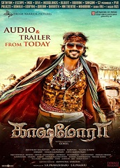 Kashmora 2 Hindi Dubbed