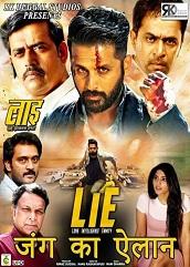Lie Hindi Dubbed