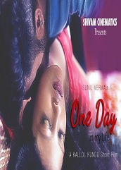 One Day In My Life (2017)