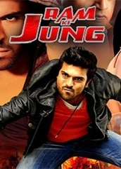 Ram Ki Jung Hindi Dubbed