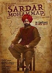 Sardar Mohammad (2017)
