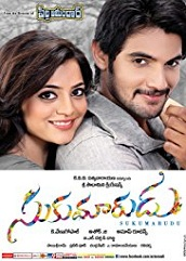 Sukumarudu Hindi Dubbed