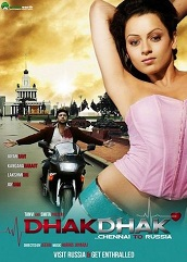 Dhak Dhak Chennai to Russia Hindi Dubbed