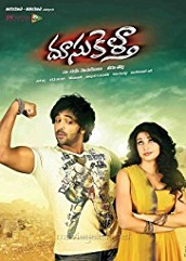 Doosukeltha Hindi Dubbed
