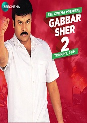 Gabbar Sher 2 Hindi Dubbed