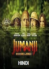Jumanji: Welcome to the Jungle Hindi Dubbed