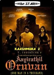 Kaashmora 2 Hindi Dubbed