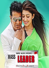 Mass Leader Hindi Dubbed