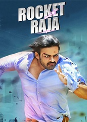 Rocket Raja Hindi Dubbed