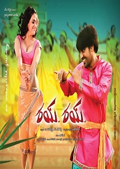 Rye Rye Hindi Dubbed