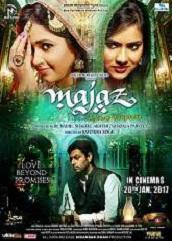 Majaz: Ae Gham-e-Dil Kya Karun (2017)