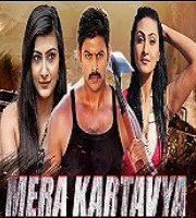 Mera Kartavya 2018 Hindi Dubbed
