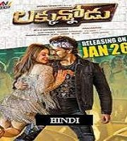 Sabse Bada Zero Hindi Dubbed