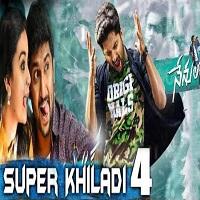 Super Khiladi 4 Hindi Dubbed