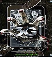 3G A Killer Connection (2018)