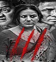 Dandupalyam 3 (2018)