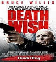 Death Wish Hindi Dubbed