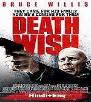 Death Wish Hindi Dubbed