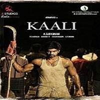 Kaali (2018)