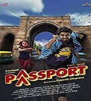 Passport (2016)