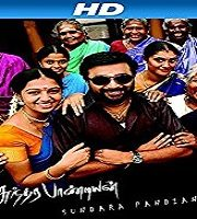 Sundarapandian Hindi Dubbed